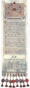 Манифест за провъзгласяване независимостта на България